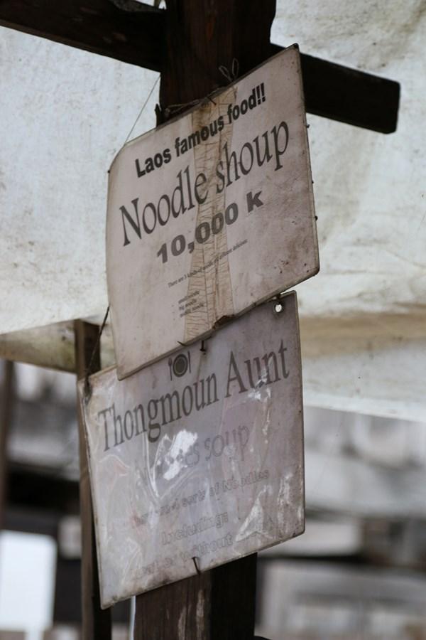 Thongmoun Aunt